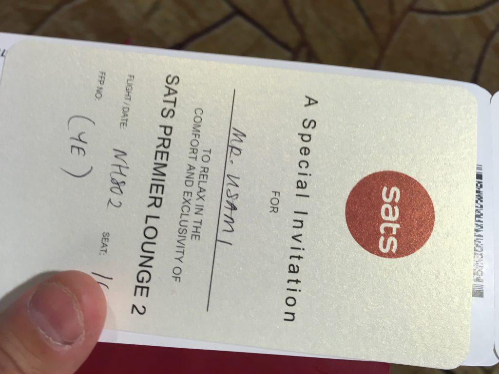 SATSラウンジチケット