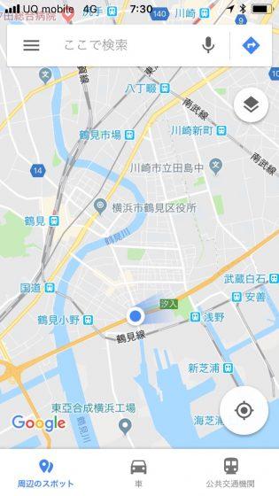 GW 羽田空港への移動