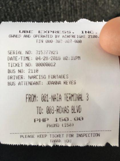 UBE Expressバスの運賃