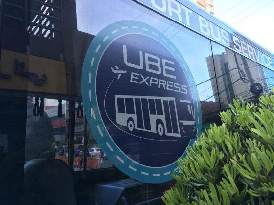 UBE Expressバスを側面から
