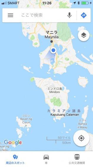 マニラからブスアンガへ移動している様子(Googleマップ)