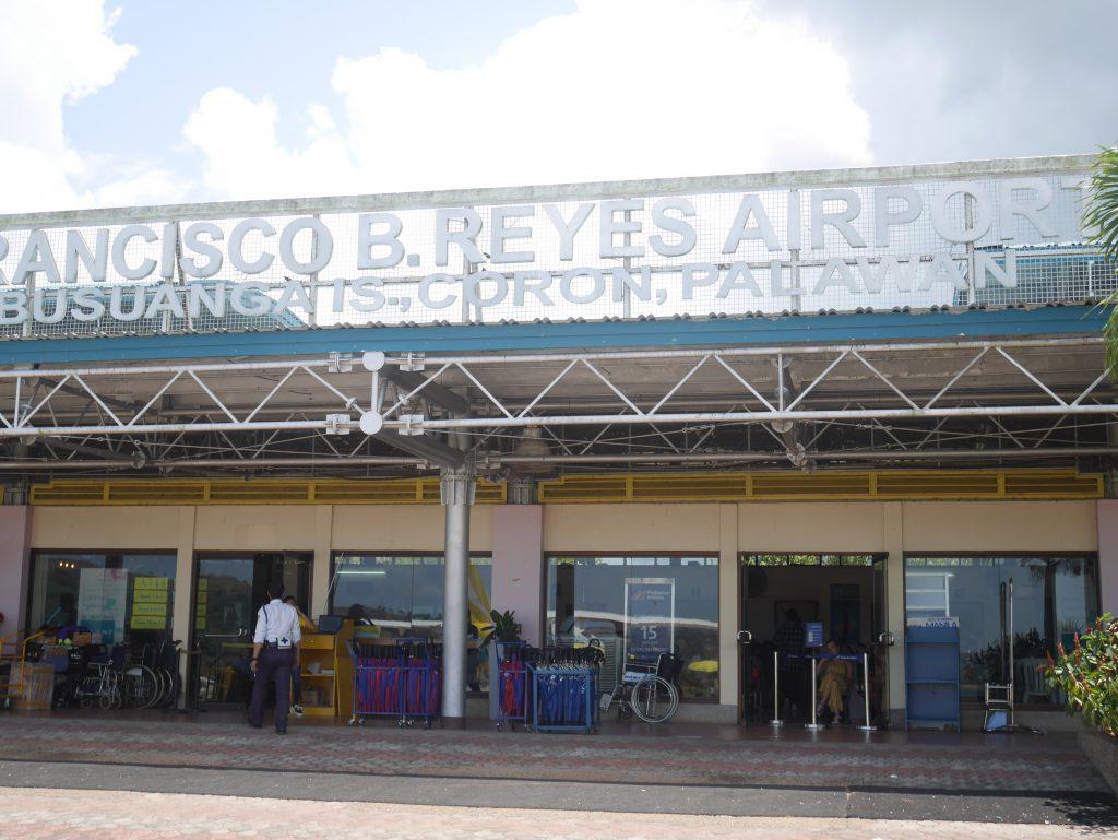 ブスアンガ空港到着