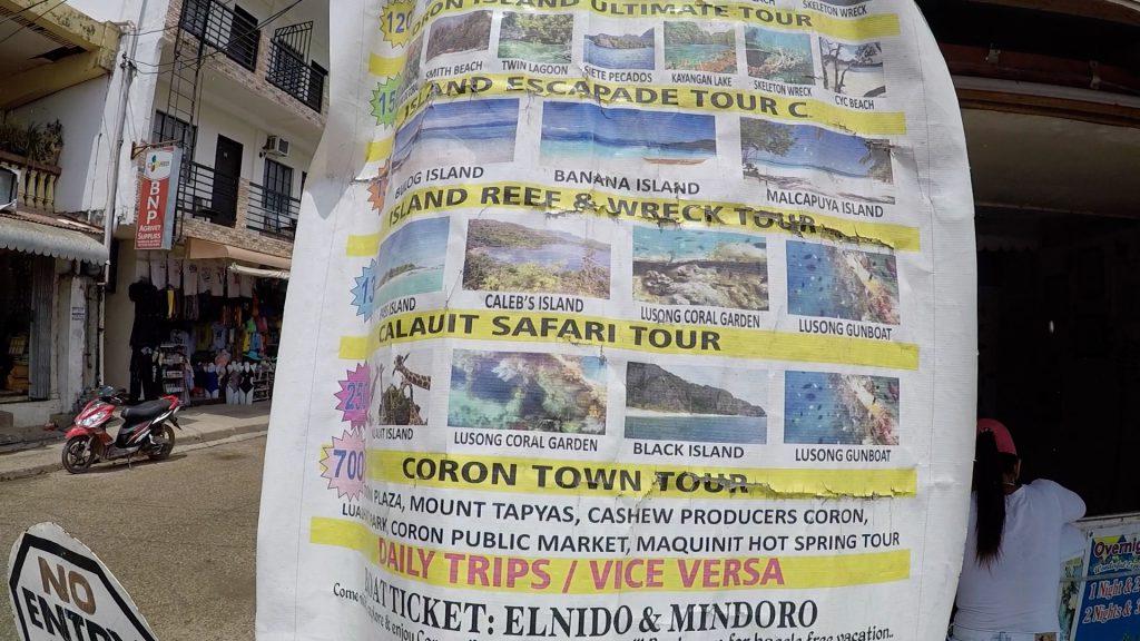 ブスアンガ島のコロンタウン半日観光ツアー(ツアーパッケージはどこも似たり寄ったり)