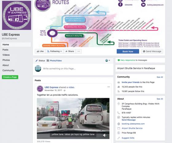 UBE ExpressのFacebookページ