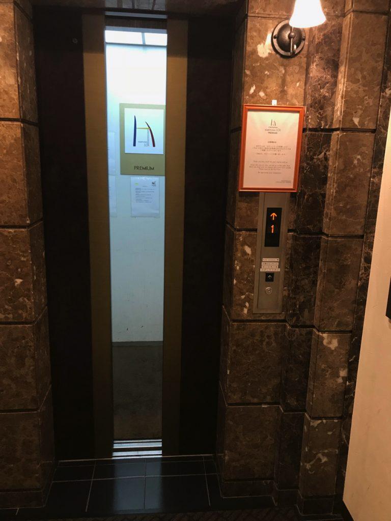 かりゆしLCHホテルのエレベーター