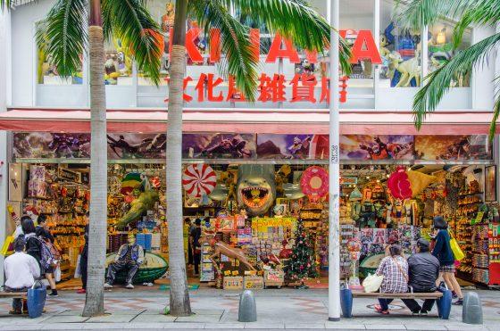 Okinawa Kokusai St.