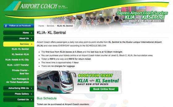 クアラルンプール国際空港から市内のアクセス方法・移動手段(シャトルバスのサイト、現在は閉鎖されている)