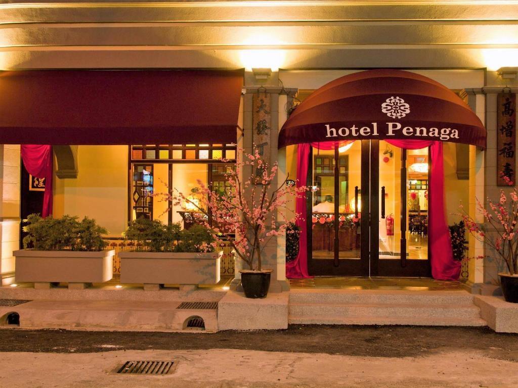 ペナン島ジョージタウンのホテル・ペナガ外観