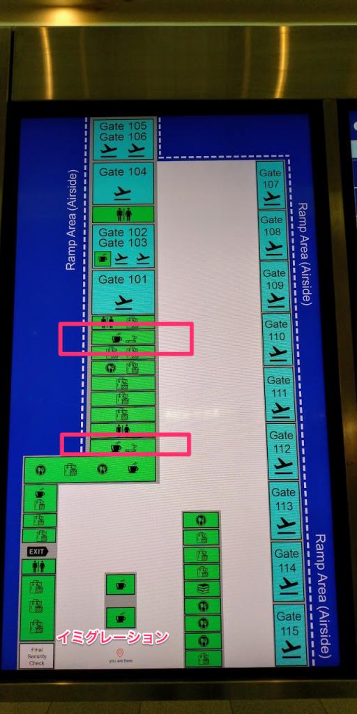 マニラ空港ターミナル3 国際線出発フロアマップ