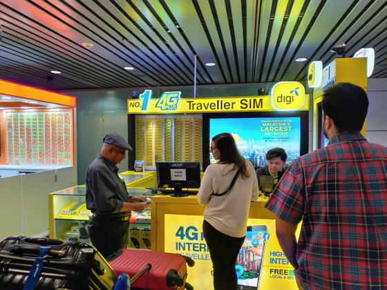 マレーシアの通信キャリアDiGi(ディジ)のSIMカウンター