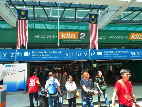 クアラルンプール国際空港 KLIA2 ビル外