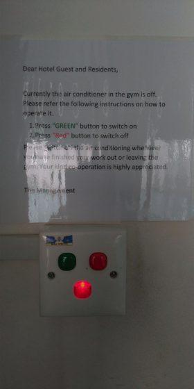 ラマダ スイーツ クアラルンプールのジムエリア空調