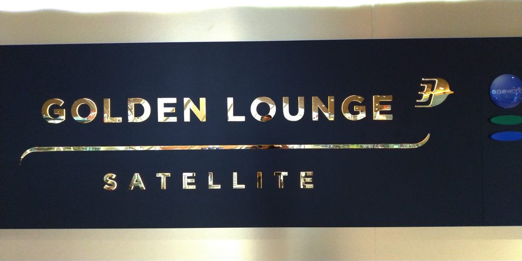 マレーシア航空ゴールデンラウンジのロゴ