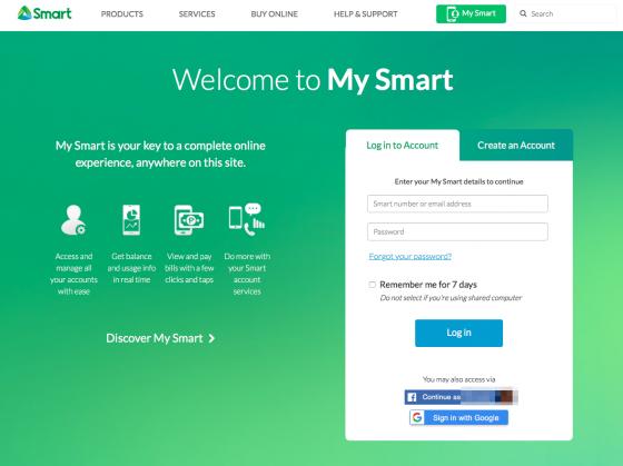 フィリピン Smart(スマート) プリペイドSIMカードの使い方(ウェブ版のMySmart)
