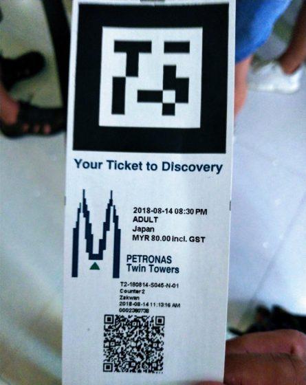 当日券は厳しいので事前予約が安心。ペトロナスツインタワー夜景観光(ツアーの半券)