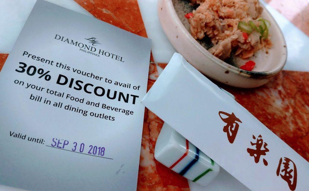 マニラ ダイヤモンドホテル「有楽園」割引券