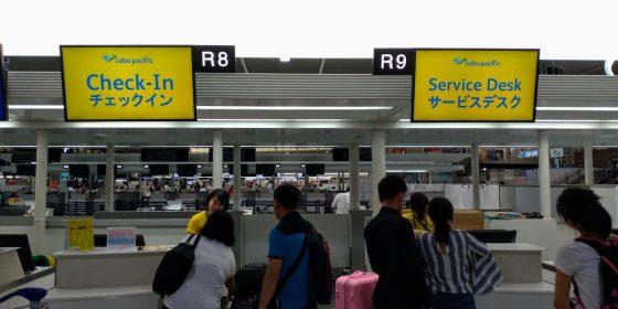 成田空港セブパシフィック航空のチェックインカウンター