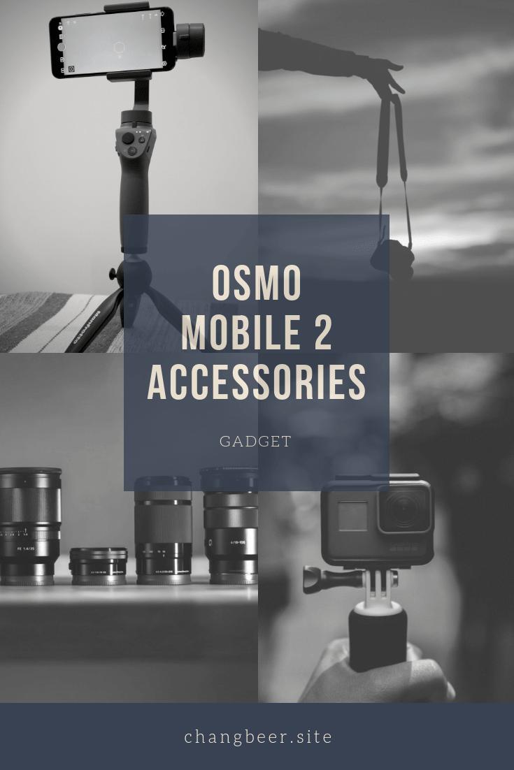 Osmo Mobile2 アクセサリー