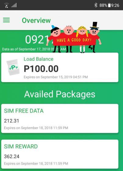 フィリピン Smart アプリから見たロード残高