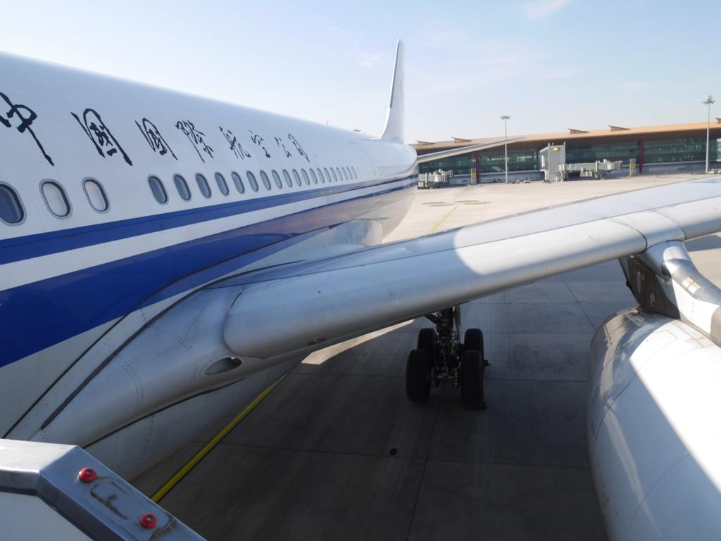 エアチャイナA330-300搭乗記 - 北京では沖留め