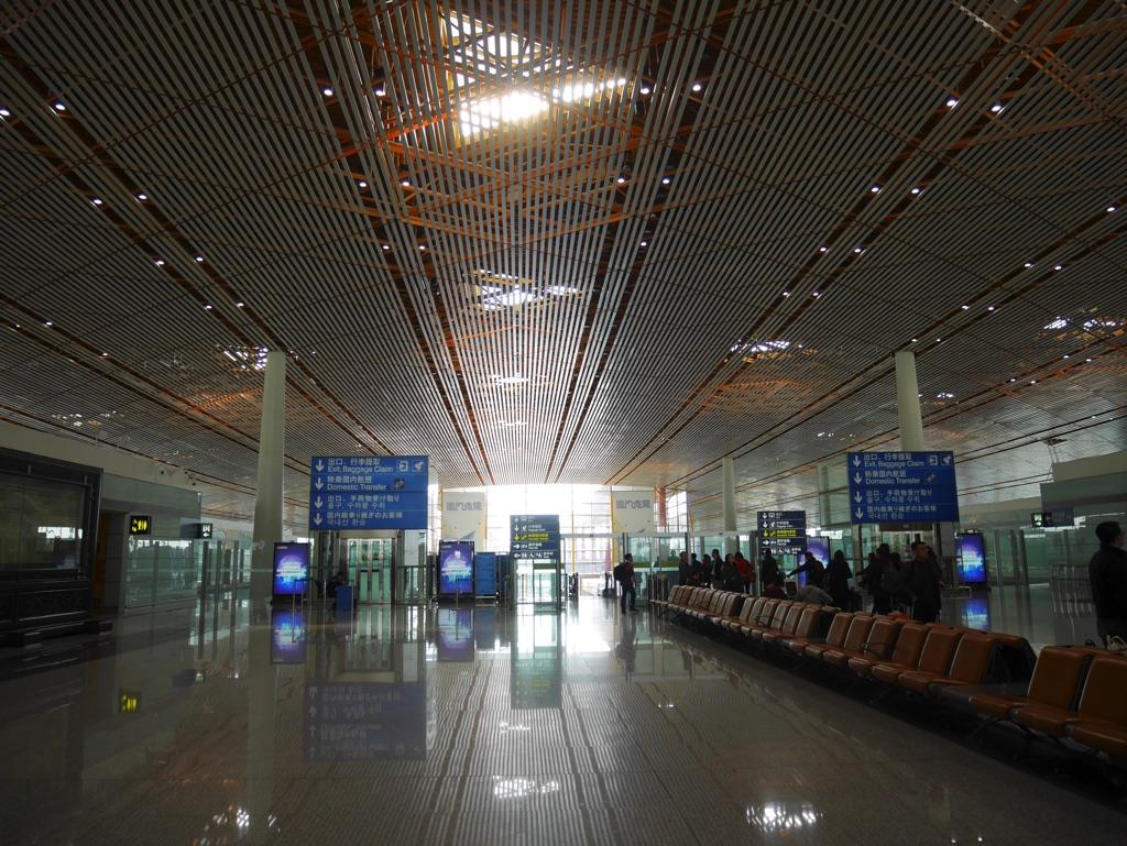 エアチャイナA330-300搭乗記 - 北京空港内