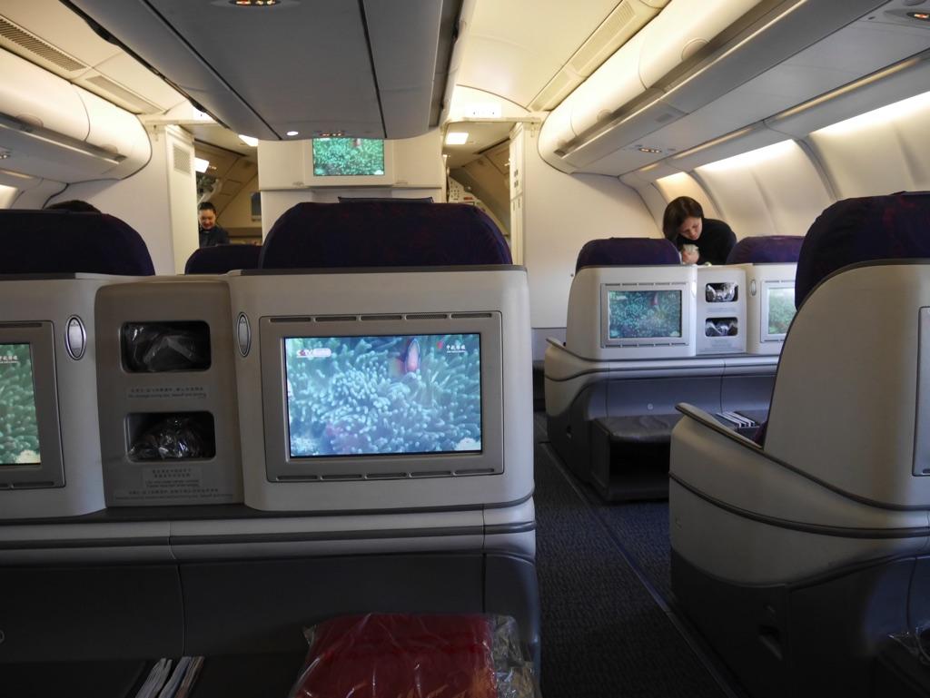 エアチャイナA330-300搭乗記 - ビジネスクラスシート正面