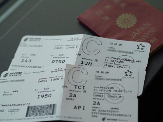 エアチャイナA330-300搭乗記 - 羽田空港国際線ターミナルラウンジ