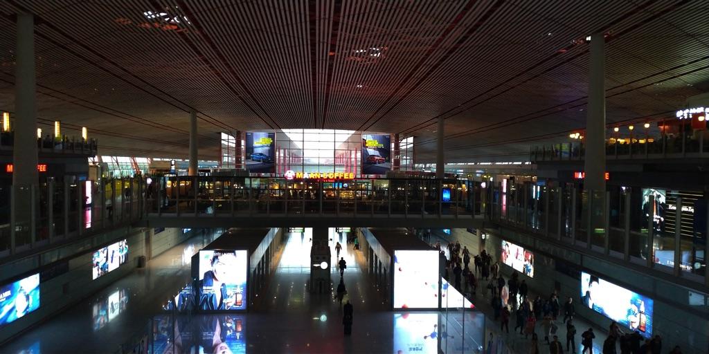 エアチャイナ CA903搭乗記 - 北京空港