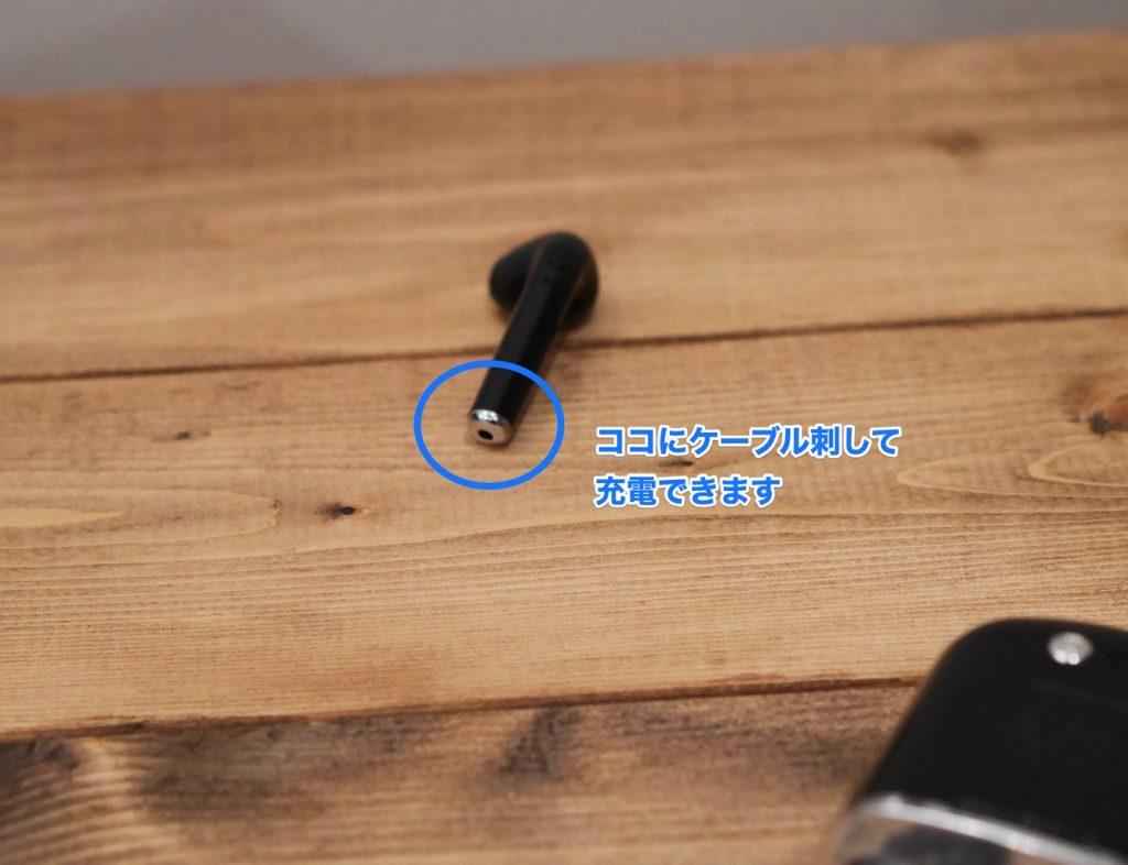 Airpodsに似たBluetoothイヤホン これが衝撃!単体にケーブル繋いで充電可能