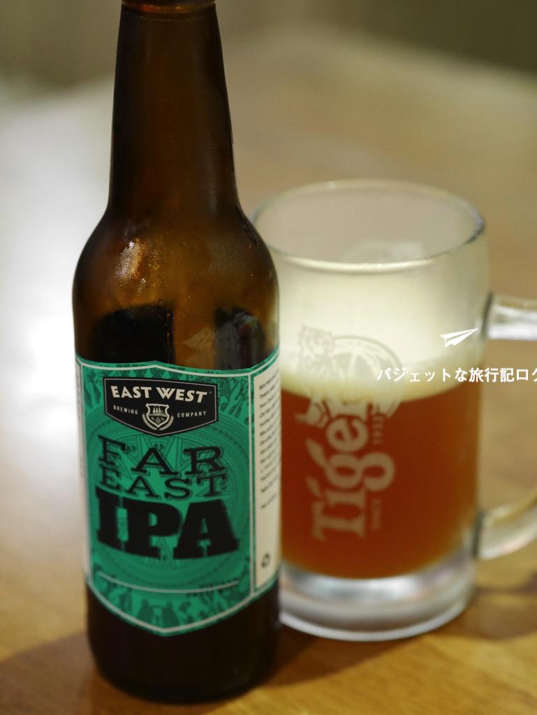 ベトナム クラフトビール Fast East IPA