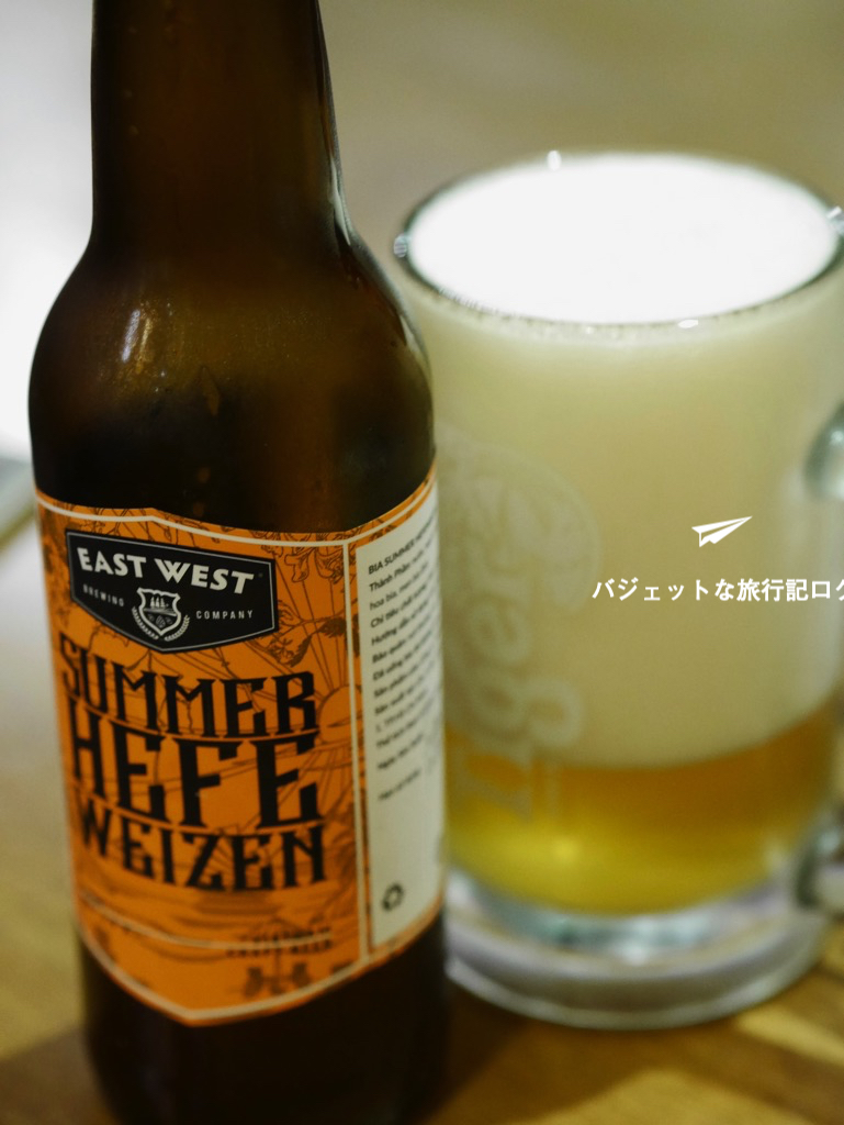 ベトナム クラフトビール Summer Heweweizen
