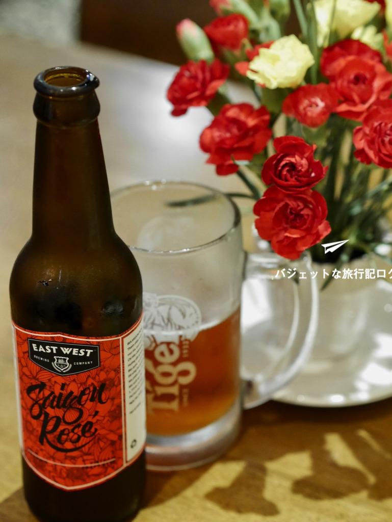 ベトナム クラフトビール Saigon Rose(サイゴン・ローズ)
