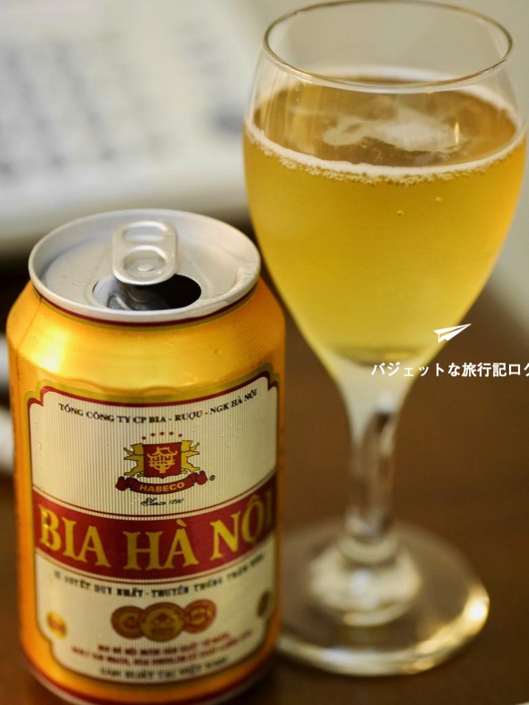 ベトナムビール BIA HA NOI(ビア・ハノイ)