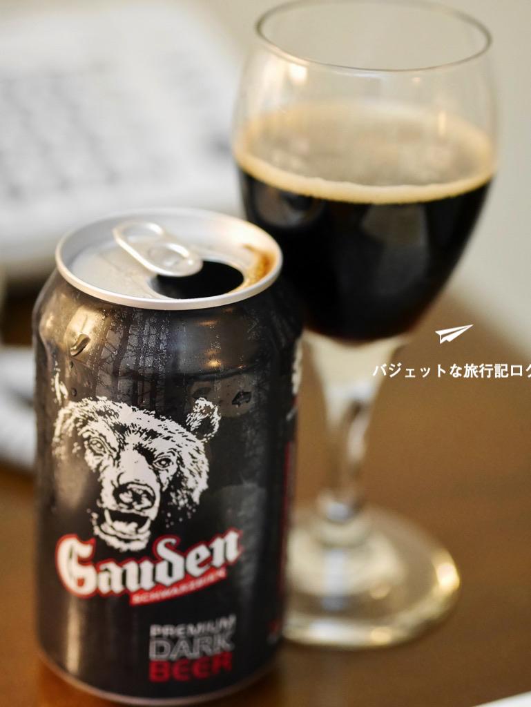 ベトナムビール Premium Dark Beer 黒ビール発見!