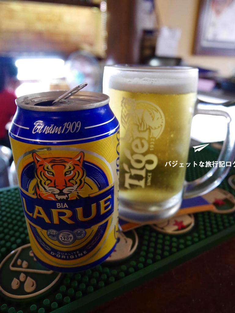 ベトナムビール BIERE LARUE(ビア・ラルー)
