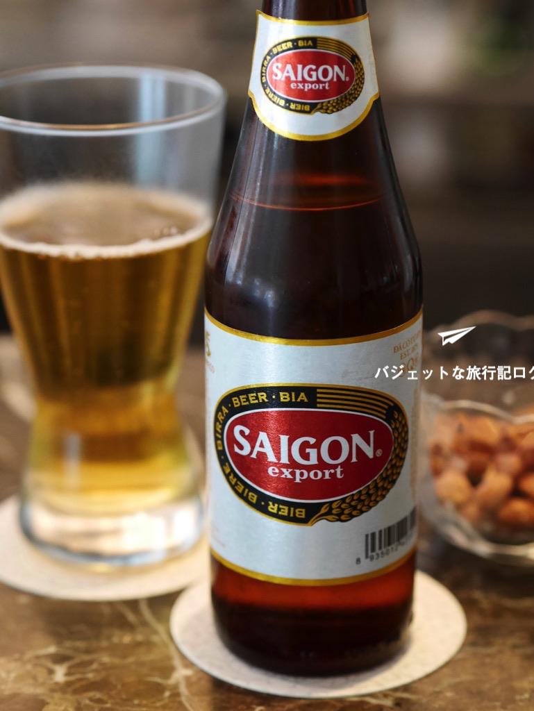 ベトナムビール サイゴン・エクスポート(Saigon Export)