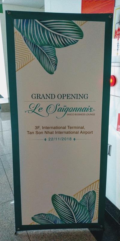ホーチミン・タンソンニャット国際空港「ル・サイゴンネイズ・ラウンジ(Le Saigonnais Lounge」入り口