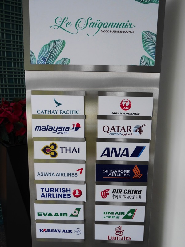 ホーチミン・タンソンニャット国際空港「ル・サイゴンネイズラウンジ」入り口にある入室資格を示すディスプレイ