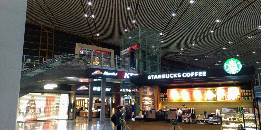 北京首都空港エアチャイナ ・ラウンジ