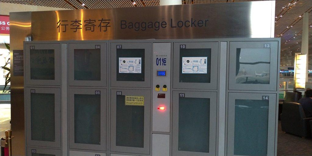 北京首都空港エアチャイナ ・ラウンジにあるロッカー