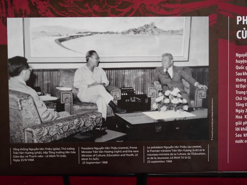 統一会堂 内部に展示されているホーチミン氏の写真
