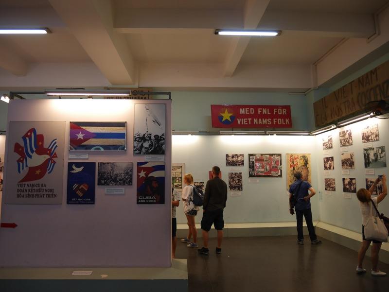 戦争証跡博物館 館内の雰囲気
