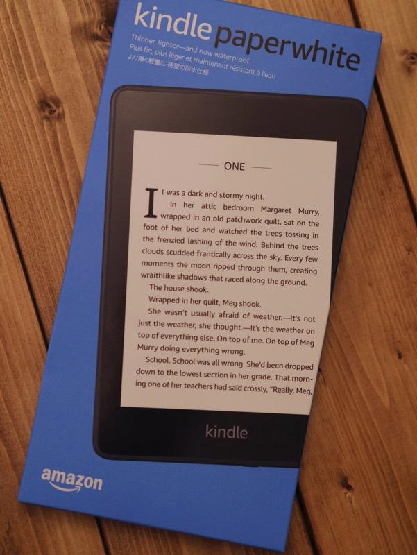 Kindle Paperwhite 2018の外箱。スタイリッシュな箱に入っています。
