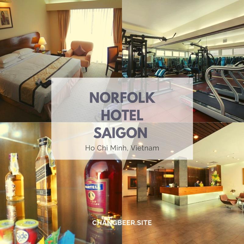 ノーフォークホテルの宿泊記・レビュー