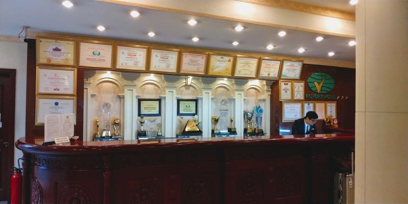 ビクトリーホテルサイゴン (フロント)