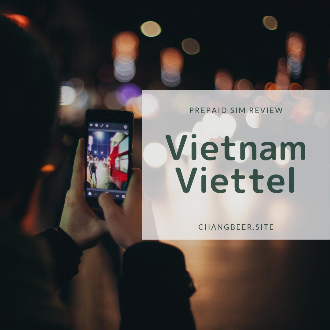 ベトナム・ベトテル(Viettel)プリペイドSIM