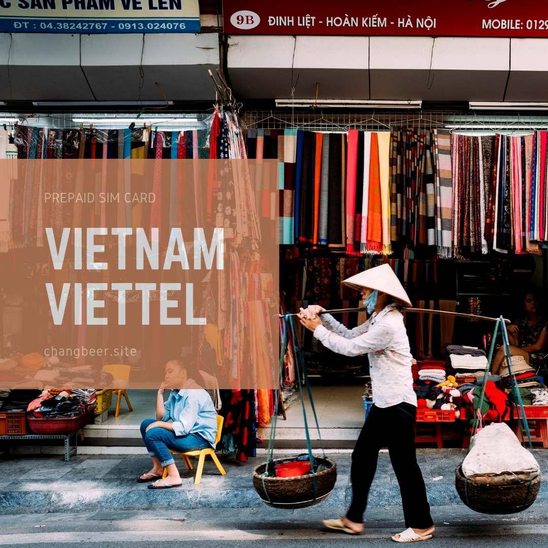 ホーチミン市内で「Viettel」SIM入手、使用感をレビュー(2018年/ベトナム)