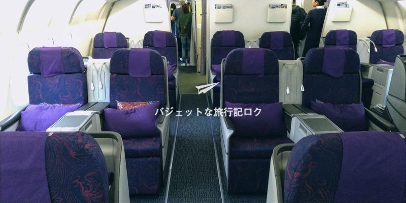 中国国際航空(エアチャイナ)CA181便 搭乗した直後の様子