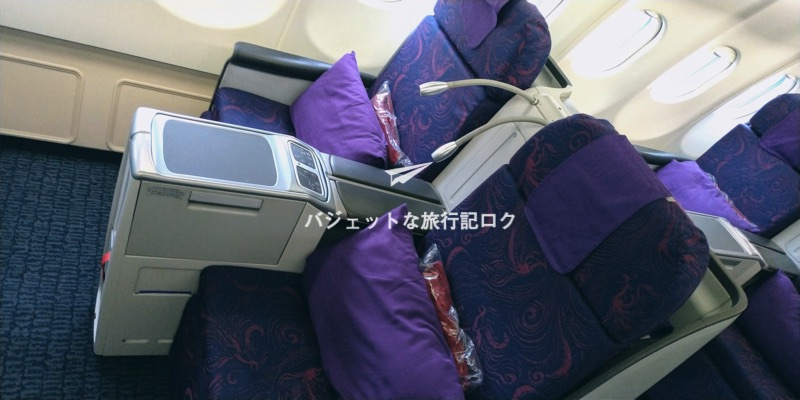 中国国際航空(エアチャイナ)CA181便 座席設備がわかりやすいように上からパシャり