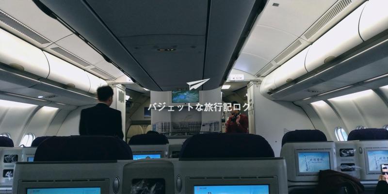 中国国際航空(エアチャイナ)CA181便 座席正面を向いて
